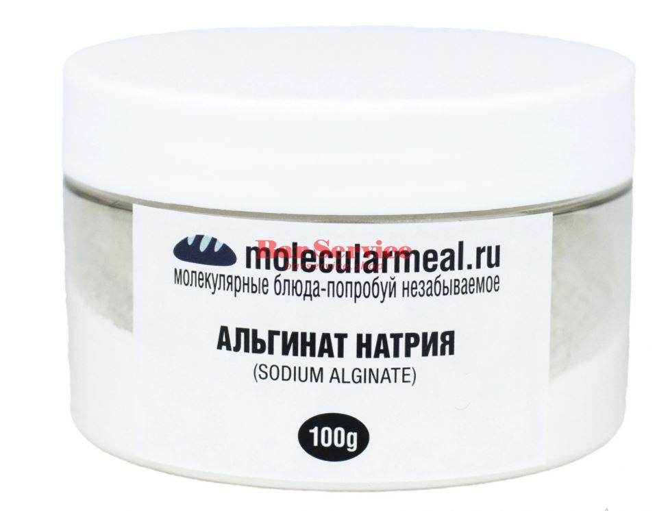 Альгинат натрия 100гр в Нижнем Новгороде