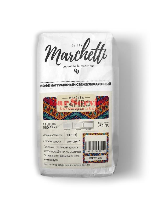 Кофе Марчетти Мексика Zafiro сезонный  зерно 1кг. в Нижнем Новгороде