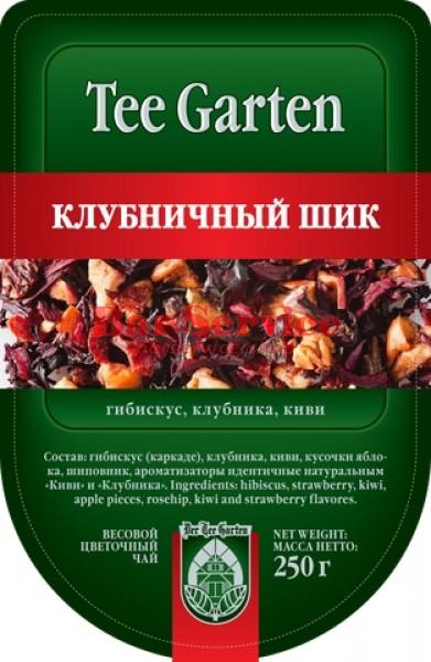 Клубничный шик / Strawberry Chic (250гр) в Нижнем Новгороде