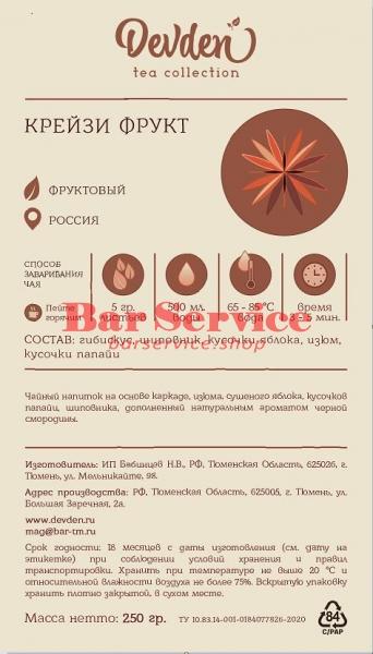 Крейзи фрукт (Dеvden) (500гр) в Нижнем Новгороде